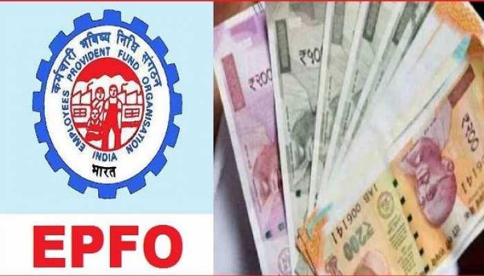 EPFO New Rule: इमरजेंसी में एक घंटे में PF खाते से निकाल सकेंगे 1 लाख रुपये, जानिए पूरी प्रोसेस