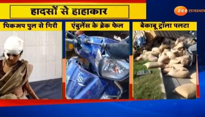 आज सड़क हादसों से दहला राजस्थान, कई जिलों से दर्दनाक तस्वीरें आई सामने