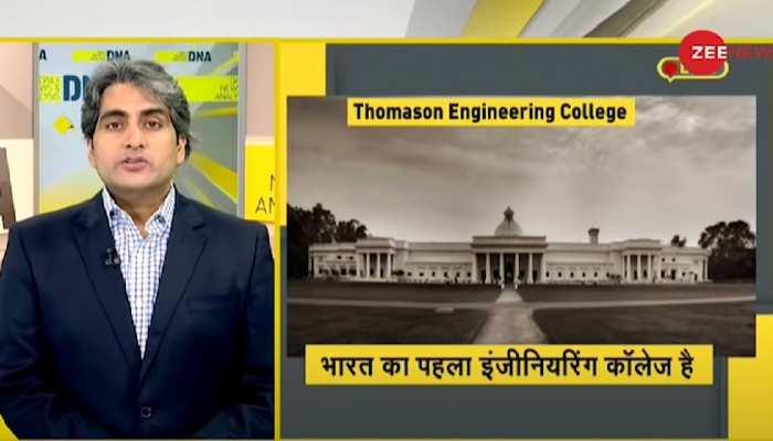 Engineer's Day: भारत में Engineer बनने के सपनों की इंजीनियरिंग किसने की?