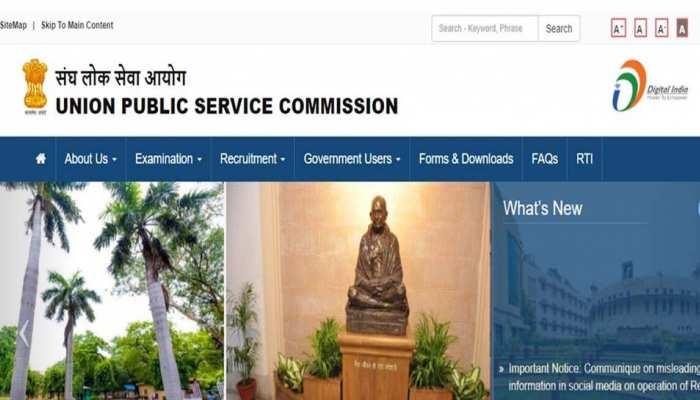 UPSC Notification 2021: यूपीएससी ने जारी किया जरूरी नोटिस, यहां करें चेक
