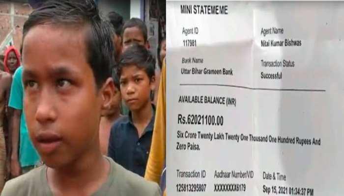 सरकार से 500 रुपये की आस लगाए बैठे थे दो स्कूली बच्चे, खाते में रातोंरात आए 96 करोड़ रुपये