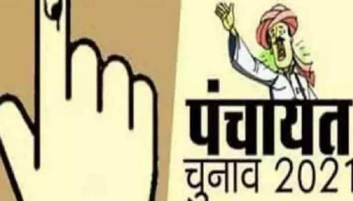 Bihar Panchayat Election: पहले चरण में निर्विरोध जीते 858 उम्मीदवार, जिम्मेदारी संभालने के लिए दिसंबर तक करना होगा इंतजार