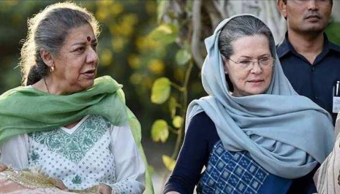 Punjab New CM: अंबिका सोनी को मिलेगा सोनिया से नजदीकी का फायदा? सीएम को लेकर रातभर चला मंथन