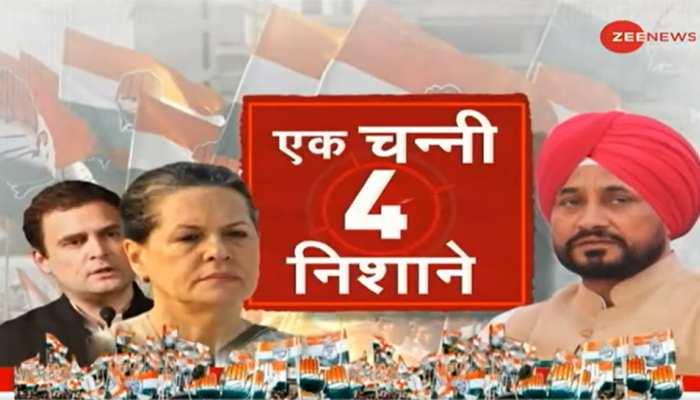 पंजाब: CM के 4 दावेदारों पर कैसे भारी पड़े चरणजीत सिंह चन्नी? कांग्रेस ने एक साथ साधे 4 निशाने