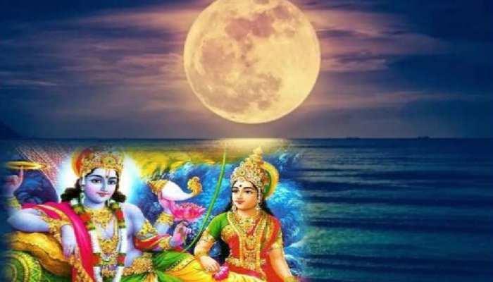 Somwati Purnima september 2021 know Purnima Remedies to get money happiness