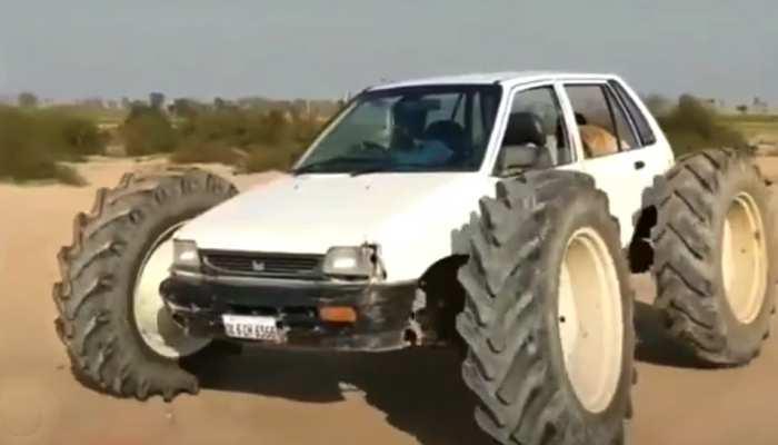 Maruti कार को शख्स ने Desi Jugaad से किया मॉडिफाई, ट्रक का टायर लगाकर यूं दौड़ाया