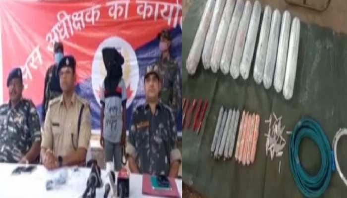 झारखंड पुलिस को बड़ी कामयाबी, गुमला से 1 लाख का इनामी नक्सली गिरफ्तार