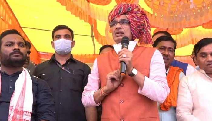 CM शिवराज ने खंडवा को दी कई सौगात, छैगांव माखन को तहसील बनाने का किया ऐलान