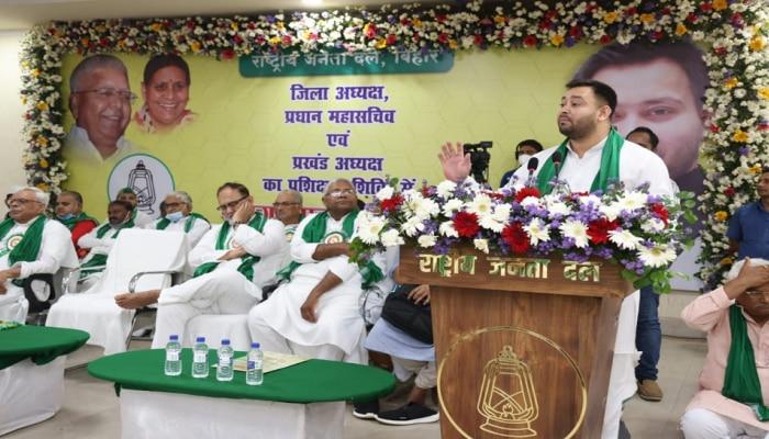 तेजस्वी यादव ने दिए अनुशासन में रहने के टिप्स, कहा- पार्टी को मजबूत करने के साथ छवि सुधारें RJD नेता