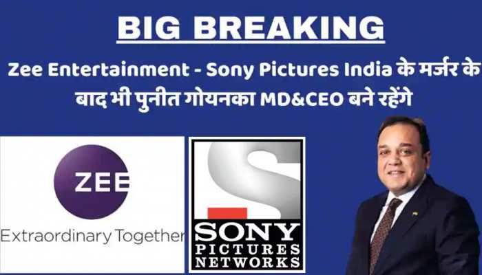 Zee Entertainment-Sony Pictures Merger: पुनीत गोयनका बने रहेंगे मर्जर के बाद बनने वाली नई कंपनी के MD-CEO