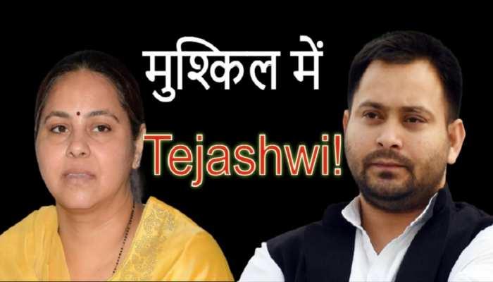 कोर्ट के आदेश के बाद मुश्किल में Tejashwi! पैसे लेकर टिकट नहीं देने के आरोप में होगी FIR