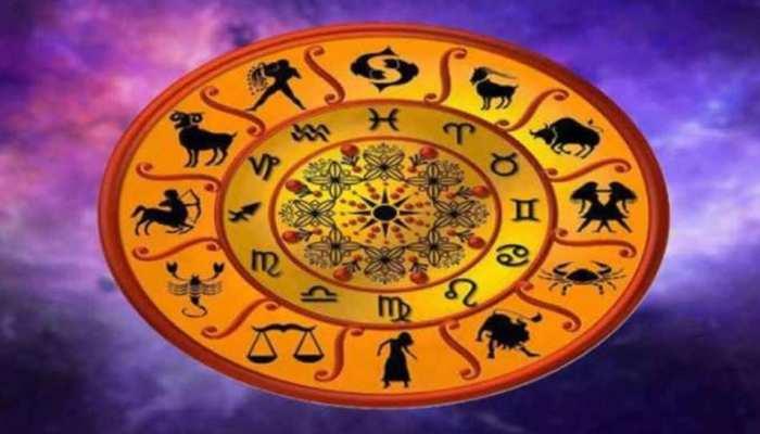 Horoscope September 24, 2021: रोजगार के अवसर लेकर आएगा शुक्रवार, इन राशिवालों को मिलेगी प्रशंसा