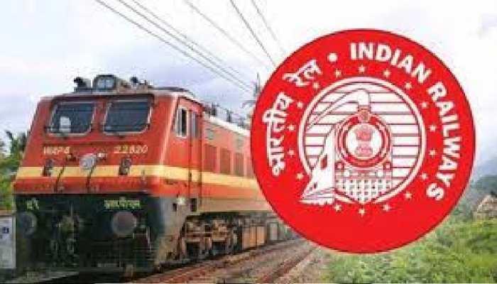 बिहार-झारखंड के छात्रों के पास रेलवे में नौकरी करने का मौका, इतने पदों पर निकली भर्ती, जानें Detail