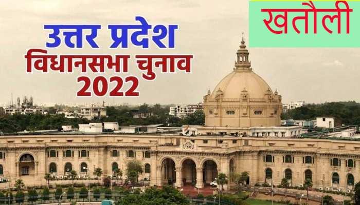 UP Vidhansabha Chunav 2022: 24 साल बाद खतौली सीट पर खिला था कमल; यहां शाहजहां ने बनवाया था फेमस सराय