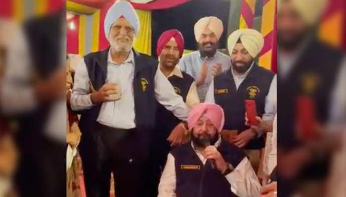 captain Amrinder Singh ने दिखाए गायकी के जौहर, सियासी रस्साकशी के बीच गाया यह मशहूर गाना, VIDEO