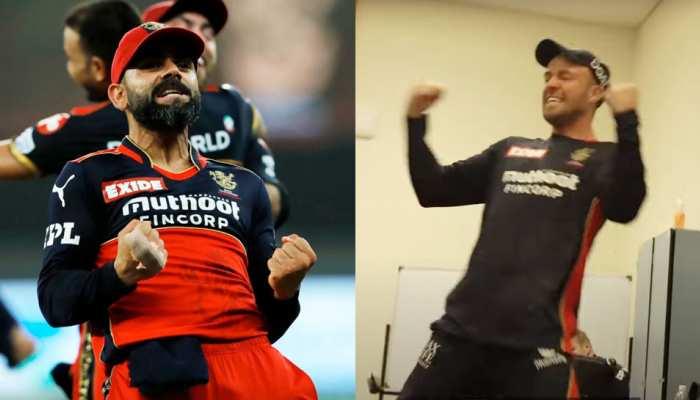 IPL 2021: Ab de Villiers ने उतारी Virat Kohli की नकल, मस्तीभरे अंदाज में मनाया जीत का जश्न