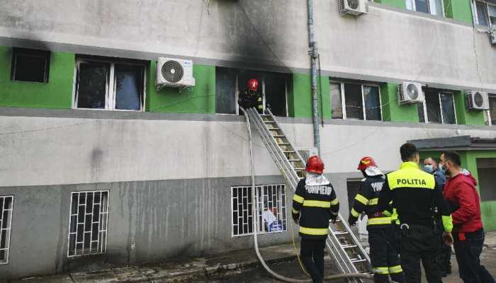 रोमानिया के कोरोना अस्पताल में लगी आग, 7 मरीजों की मौत