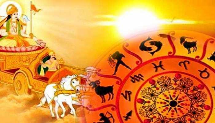 Astrology: इन 5 राशियों के जातकों के लिए शानदार हैं अगले 11 दिन, करियर चमका देंगे कन्या राशि के सूर्य