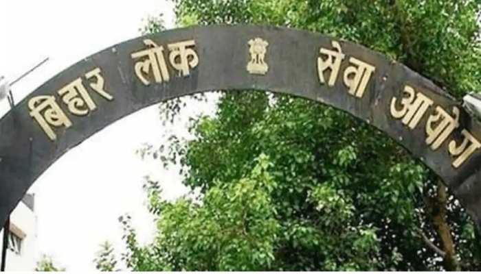 BPSC की 65वीं परीक्षा का रिजल्ट हुआ घोषित, गौरव सिंह ने किया टॉप