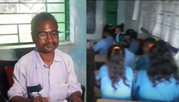 चरमराई शिक्षा व्यवस्था का एक और मामला आया सामने, टीचर कहते दिखे शराब पिए बिना पढ़ाना मुश्किल