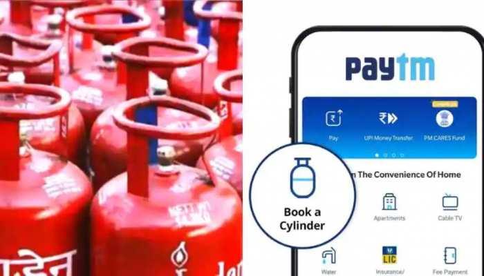 PAYTM से एक गैस सिलेंडर बुक करने पर मिल रहा 10 हजार रुपये का सोना, मौका सिर्फ 16 अक्टूबर तक