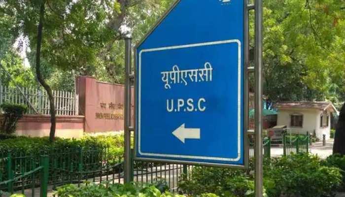 UPSC Prelims 2021 Exam:राजधानी में बनाए गए 57 परीक्षा केंद्र, इन बातों का रखना होगा ध्यान