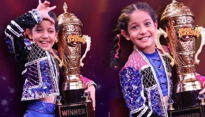 Super Dancer 4 की विनर बनी ये क्यूट बच्ची, छोटी उम्र में जीती इतनी मोटी रकम