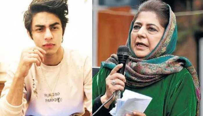 ड्रग्स मामले में आर्यन खान पर कार्रवाई को लेकर बोलीं महबूबा मुफ्ती, कह दी बड़ी बात