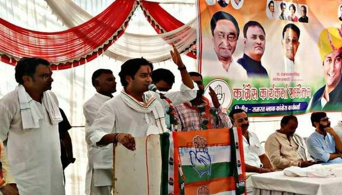 खंडवा के सियासी समर में उतरे जयवर्धन, कहा-कांग्रेस एकजुट, बीजेपी के तीन गुट