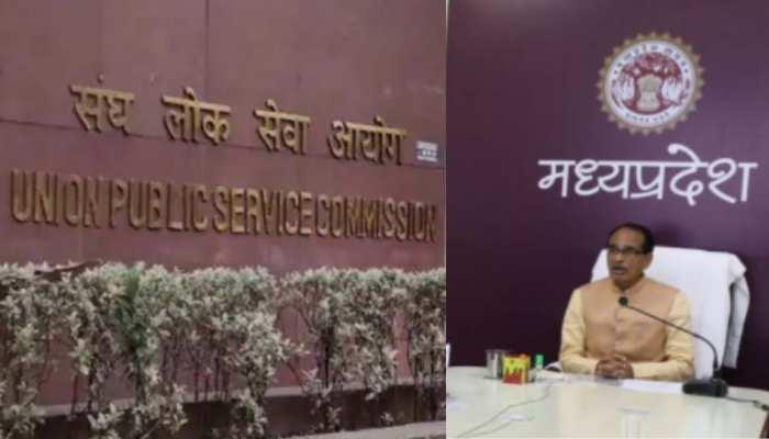 सरकार का हाथ आप के साथ, UPSC और अन्य प्रतियोगी परीक्षाओं के लिए रास्ता बनेगा आसान, सीएम शिवराज सिंह का ऐलान