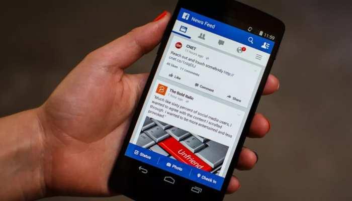 Facebook पर होने जा रहा है बड़ा बदलाव, अब नहीं होगा Like बटन, बदल जाएगा इस्तेमाल करने का अंदाज, जानिए सबकुछ