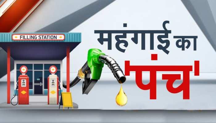 आम जनता को लगा महंगाई का पंच, पेट्रोल-डीजल और रसोई गैस के बाद बढ़े CNG-PNG के दाम