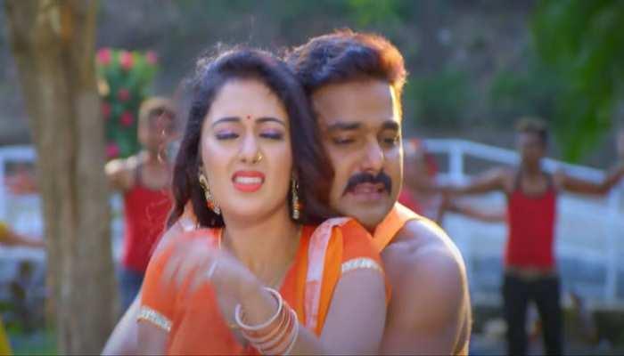Pawan Singh का गाना 'बिना बियाहे राजा जी' मचा रहा Youtube पर धमाल