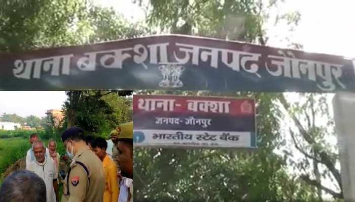 जौनपुर: मॉर्निंग वॉक पर निकले ठेकेदार पर अज्ञात बदमाशों ने बरसाईं ताबड़तोड़ गोलियां, मौके पर ही मौत