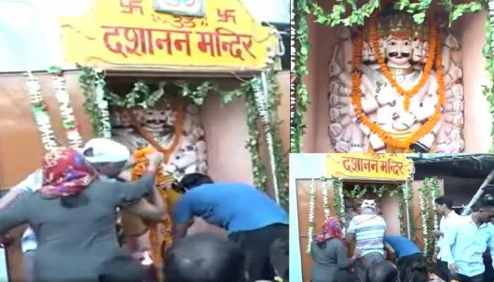 Dussehra 2021: कानपुर में हुई रावण की पूजा, साल में एक बार ही खुलते हैं दशानन मंदिर के द्वार