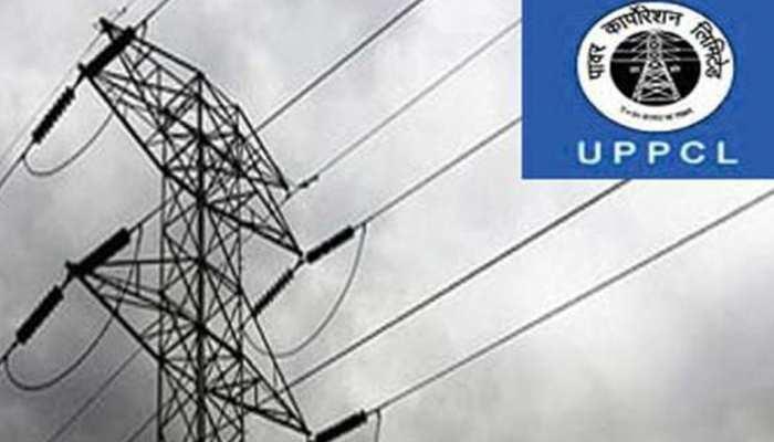 यूपी पावर कारपोरेशन ने बिजली सप्लाई का नया शेड्यूल किया जारी, जानें आपके गांव में कितने घंटे रहेगी बिजली