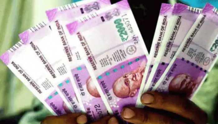 7th Pay Commission: दीपावली से पहले केंद्रीय कर्मचारियों को मिलेगा बंपर तोहफा! 3 जगह से आएगा पैसा