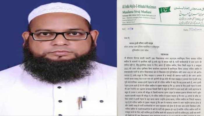 UP चुनाव से पहले AIMIM को झटका, बहराइच विधानसभा प्रभारी ने दिया इस्तीफा, लगाया ये आरोप
