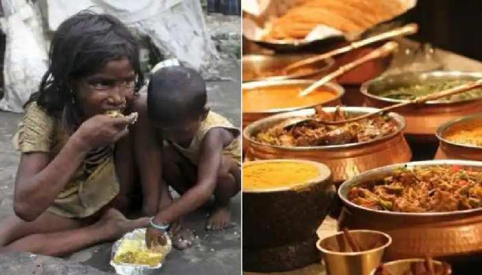 World Food Day 2021: एक ओर भूख से मर रहे लोग, दूसरी ओर हम कर रहे खाना बर्बाद! क्या इसे रोका जा सकता है?