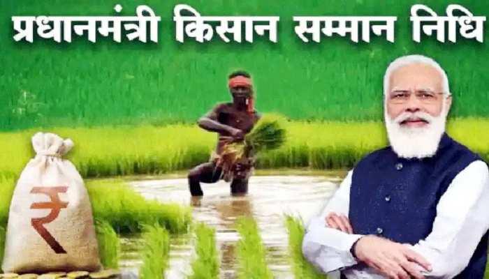 PM Kisan Samman Nidhi: UP के लाखों लभार्थियों का नाम कटा, सभी जिलों के DM को सरकार ने लिखी चिट्ठी