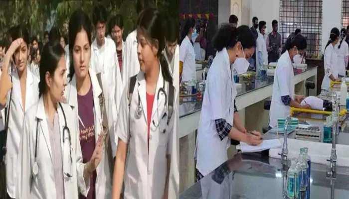 UP के नए मेडिकल कॉलेजों में इसी सत्र से ले सकेंगे प्रवेश, NEET के जरिए होंगे एडमिशन