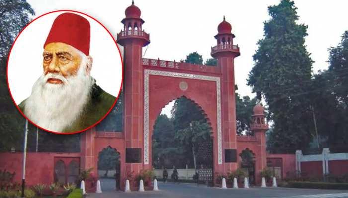 Sir Syed Day: कभी सिर्फ मुसलमानों के लिए थी AMU, इस तरह मिली सभी को इजाज़त, हिंदू छात्र बना पहला ग्रेजुएट