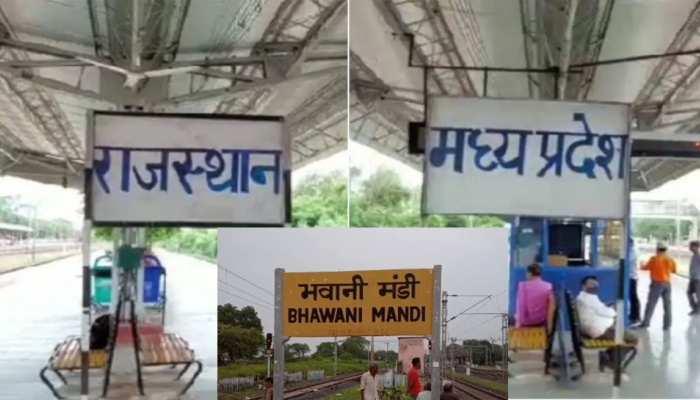 ऐसा रेलवे स्टेशन जहां आधी ट्रेन एमपी में खड़ी होती है और आधी राजस्थान में