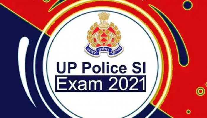 UP Police SI Exam 2021: इस महीने में जारी हो सकता है यूपी पुलिस एसआई भर्ती परीक्षा का एडमिट कार्ड, यहां से कर सकते हैं डाउनलोड