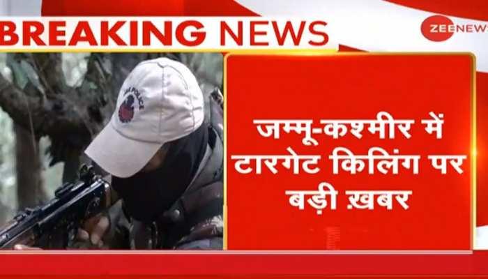 जम्मू-कश्मीर में आतंकवादियों की खैर नहीं, MHA ने इस बड़े अधिकारी को भेजा