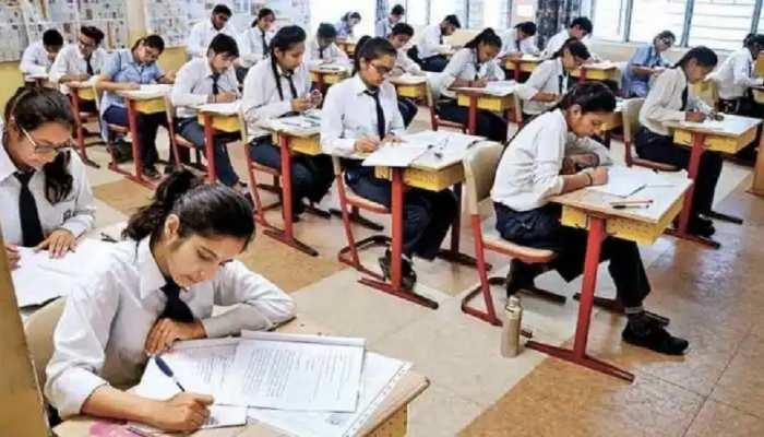 Patna: 12 नवंबर से शुरू होगी मैट्रिक सेंटअप परीक्षा! बोर्ड करेगा पूरी प्रक्रिया की निगरानी