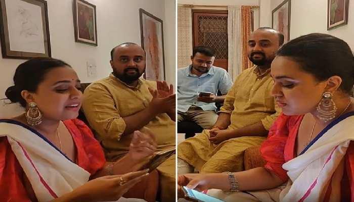 Swara Bhasker ने भोजपुरी में गाया सोहर, लोगों का आया ऐसा रिएक्शन