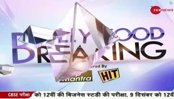 Bollywood Breaking: Sooryavanshi Release को तैयार, Rohit Shetty-Katrina ने किया प्रमोशन!