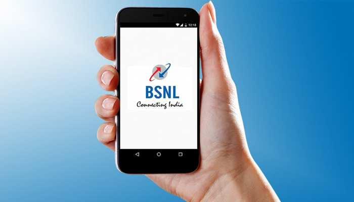 Jio को टक्कर देने के लिए BSNL ने चली शातिर चाल! सस्ते किए अपने 'महंगे' Plan, रोज मिलेगा इंटरनेट और इतना कुछ