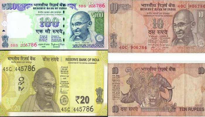 अगर आपके पास है 786 नंबर का नोट, तो ऐसे मिल सकते हैं 3 लाख रुपये; जानें प्रोसेस